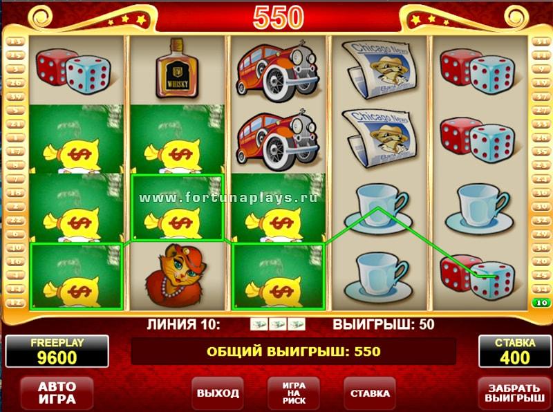 🎰 Какие выбрать игровые автоматы Play Fortuna Casino?