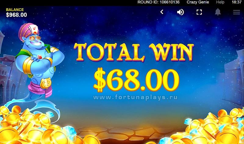 Crazy Genie автомат бесплатно в казино Play Fortuna