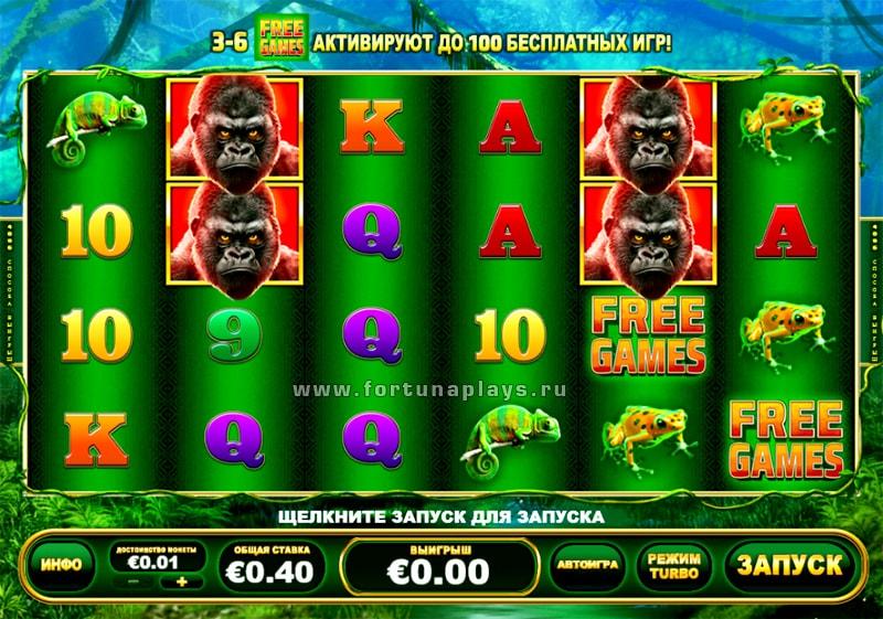 игровой автомат Epic Ape играть в казино Плей Фортуна