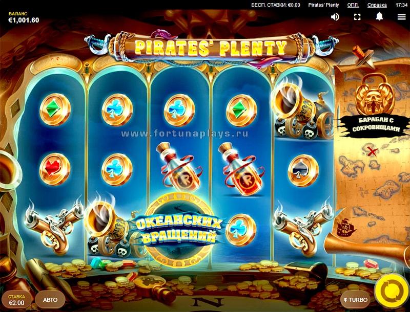 Pirates Plenty слот играть бесплатно на казино Плей Фортуна