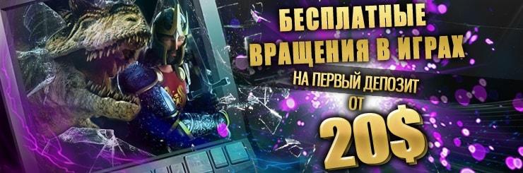 джекпот официального сайта казино плей фортуна