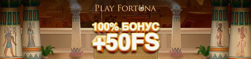 рулетка в онлайн казино play fortuna