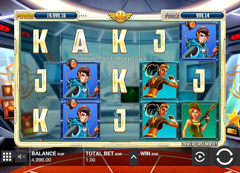 Power Force Heroes игровой автомат бесплатно на казино Плей Фортуна
