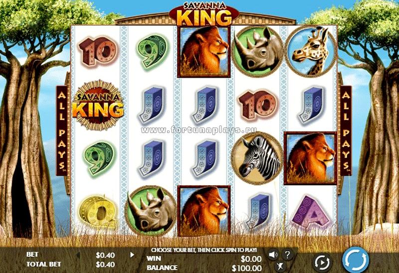Savanna King Jackpot бесплатный слот в казино Плей Фортуна